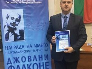 За първи път: Пловдивски прокурор с награда