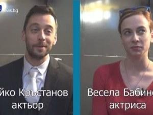 За живота и театъра: Весела Бабинова и Бойко Кръстанов пред TrafficNews ВИДЕО