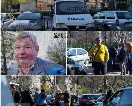 Втори таксиметров бос бе отведен в Икономическа! Проверяват и офисите на Еко такси