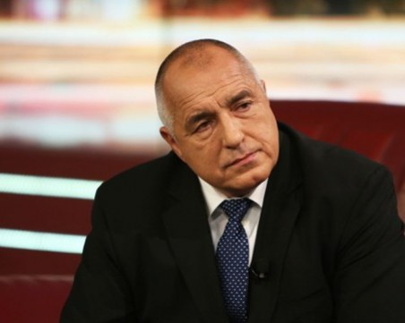 Бойко Борисов призна: Понесохме тежък удар, отвратихме народа!