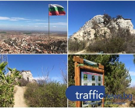 На разходка край Асеновград: Екопътека и уникална гледка от връх Кутра