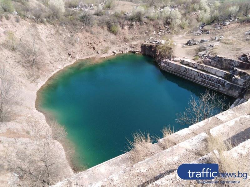Мраморното езеро привлича със синя вода и дивна природа на час от Пловдив