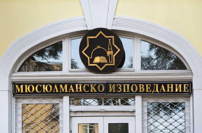 Отсрочен дълг на Мюфтийството под натиск? Назрява скандал по оста София-Анкара!