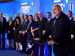 Насред ехото от трусовете: ГЕРБ обявява евролистата