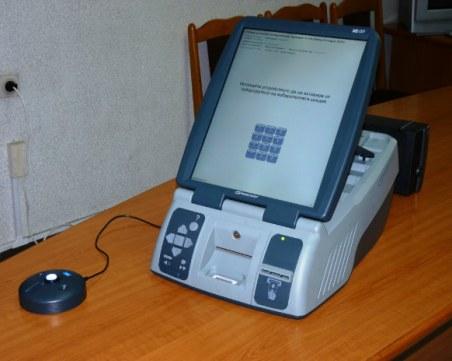 Очаква се обявяването на обществена поръчка за машинното гласуване