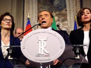 Силвио Берлускони ще се кандидатира за евроизборите