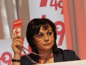 Който не работи, няма… пари да получава. Червени депутати с по 100 лева заплати!