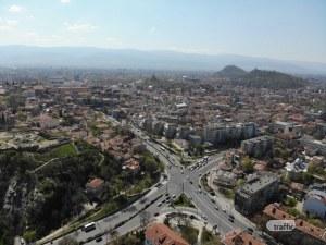 Tоп имоти в центъра на Пловдив - Явлена показва редица реални оферти