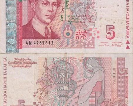 Иван Милев: Кой е той и защо е на банкнотата от пет лева?