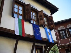 Старият град в Пловдив - доказателството, че българинът не е танцувал само хоро, но и валс