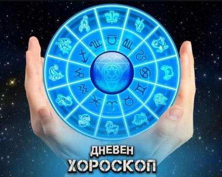 Дневен хороскоп за 4 април: Изнервящ ден за Скорпионите, напрежение за Везните