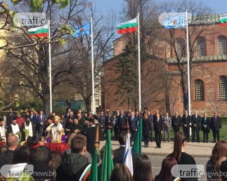 Освещават 140 школски знамена в София за 140 години столица