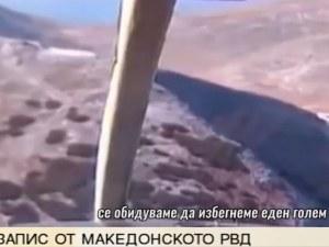 Аудиото на пилота Бошнаков: Виждам Земята… Опитваме се да избегнем един голям облак…