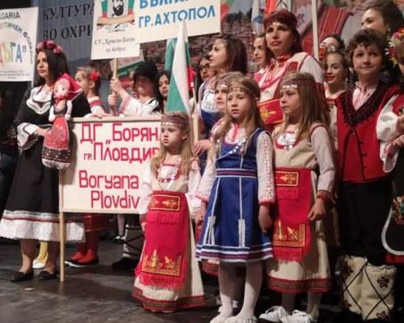 Пловдивчанчета прославиха България на голям фестивал в Охрид