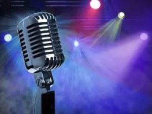 Над 300 деца ще пеят забавни песни на конкурс в Пловдив