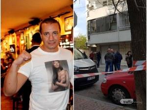 Миро Боксьора е смъртоносно простреляният в главата в Пловдив