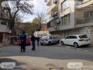 Откриха прострелян в главата мъж в Пловдив, полицията отцепи квартала
