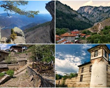 10 родопски села, които задължително трябва да посетите ЧАСТ II