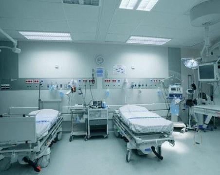 Без родилно отделение остана болницата в Ямбол