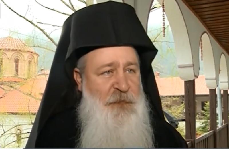Бачковският манастир има нов игумен