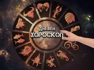 Дневен хороскоп за 9 април: Козирог - сдържайте емоциите си, Стрелец - свежи пролетни нотки