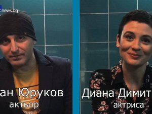 За любовта и още нещо: Диана Димитрова и Иван Юруков