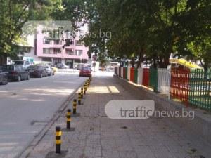 100 родители отнесоха актове в Пловдив - децата им пропуснали детската градина