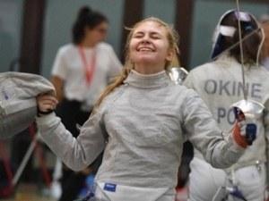 17-годишно момиче донесе световен медал за България по фехтовка