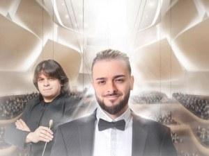 Криско и филхармонията? А Джордано и оркестърът на БНР кога?
