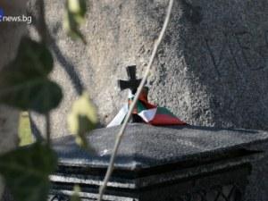 Канара – светиня пази паметта за Вазов в центъра на София