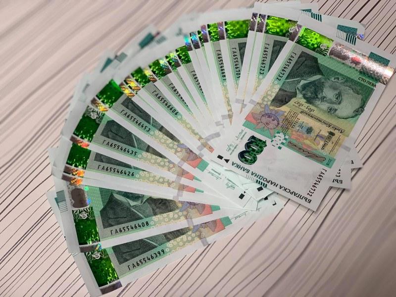 ЦИК за евроизборите: За партии - не повече от 2 млн. лв., за инициативен комитет - 100 000