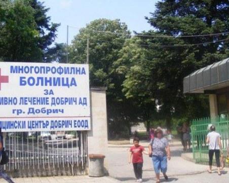 След рядка операция – родилка и бебе бяха спасени в Добрич