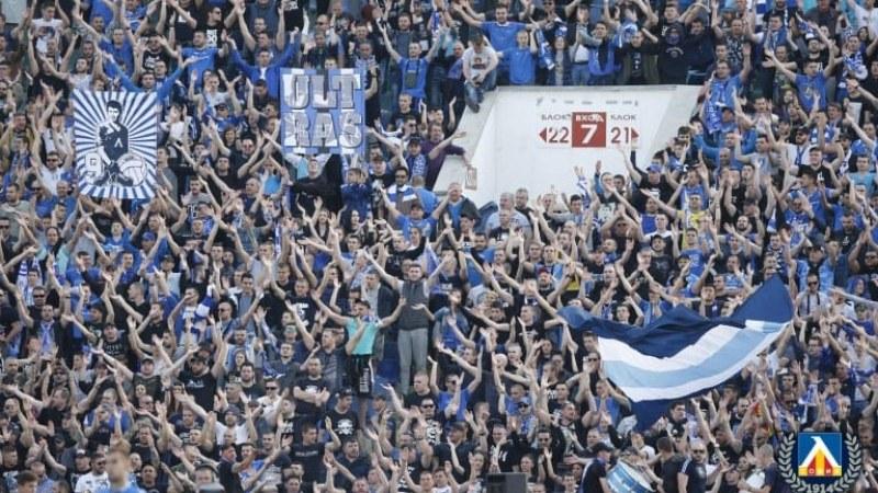 Левски сменя стадиона за мача с Лудогорец
