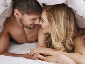 Какво наистина ценят мъжете в леглото?