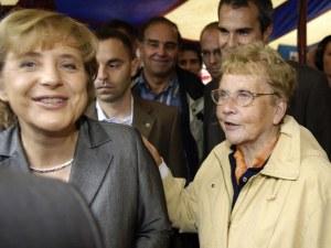Почина майката на Ангела Меркел