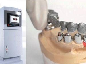 3D принтирането навлиза в денталната медицина