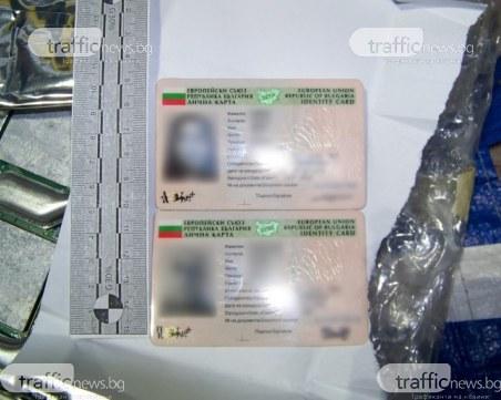 2 лични карти, 2 паспорта… цех за документи менте разкрит в Шумен