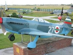 Вход свободен и специална програма в музея на авиацията в Крумово