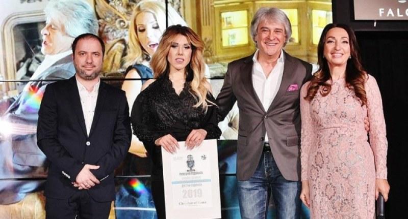 Бизнесдама от Пловдив връчи приза