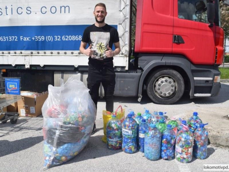 Локо събра 50 килограма капачки, дари ги рожденикът Димитър Везалов