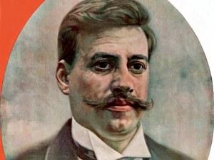 43 години митарстват костите на Гоце Делчев-укривани, крадени и взривявани