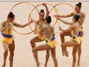 Ансамбълът ни златен на Световната купа в София