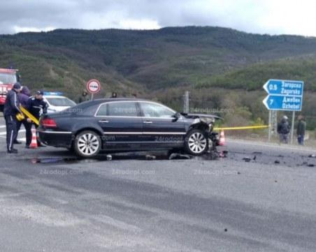 6-месечно бебе загина при катастрофа с колата на Лютви Местан