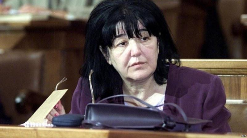 Почина съпругата на Слободан Милошевич