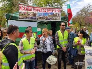 И Мая Манолова се включи в битката за опазването на парка в Кършияка