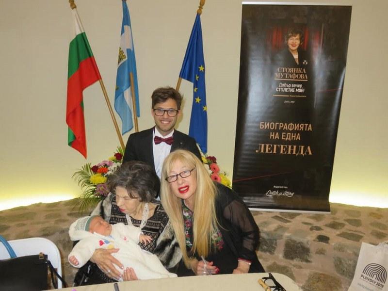 Тя е обичана от всички! Бебе на един месец и три дни бе най-малкият гост на Стоянка Мутафова в Пловдив