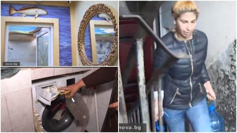 Как автоматична пералня пере без вода в Столипиново?