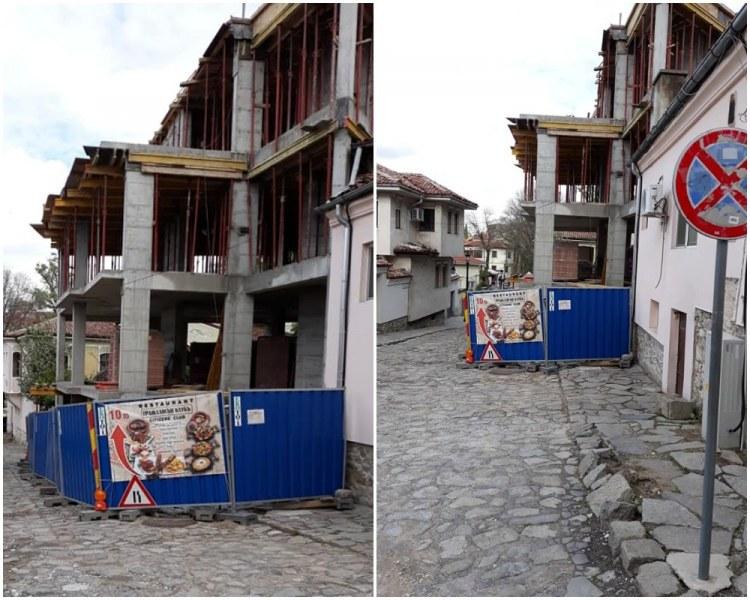 Може да ви се струва, че това е тротоар, но не е! Или как този строеж в Стария град на Пловдив е законен