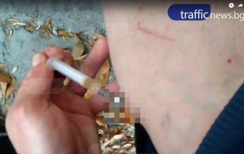 Нова смъртоносна дрога плъзна в затвора в Пловдив