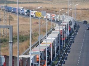 Били сте в Турция: С колата си, с ТИР-а? Проверете дали имате глоба!